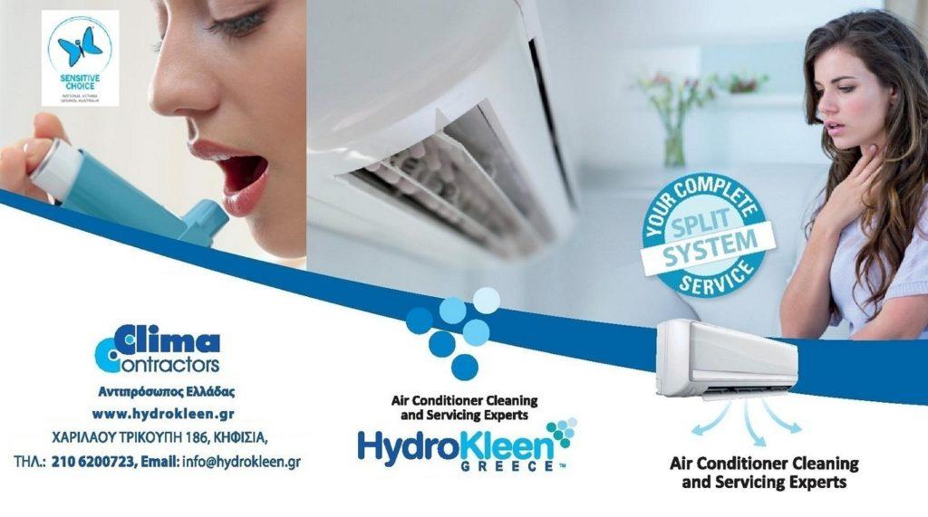 hydrokleen greece 1 1024x571 Καθαρισμός  Κλιματιστικών